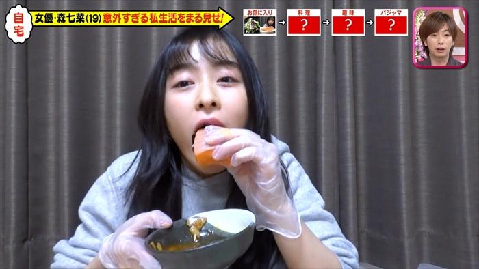 【森七菜キャプ画像】なんかこの女優って食レポばっかりしてるなw 72