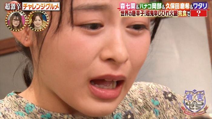 【森七菜キャプ画像】なんかこの女優って食レポばっかりしてるなw 78