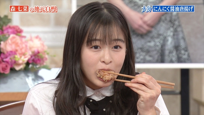 【森七菜キャプ画像】なんかこの女優って食レポばっかりしてるなw 79
