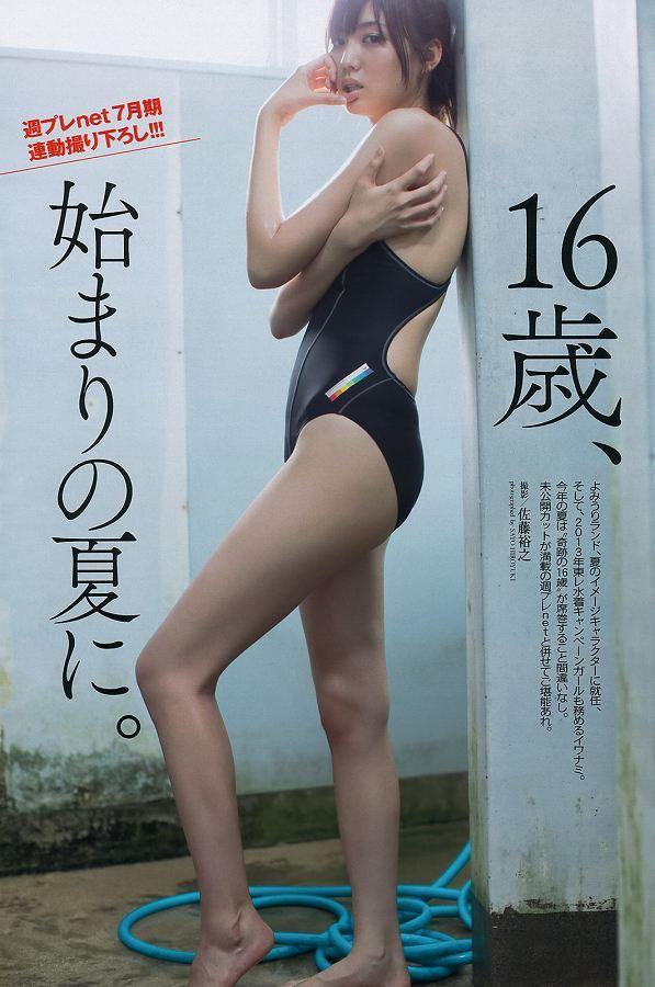 【岩﨑名美グラビア画像】スレンダー美脚ボディが綺麗なモグラ女子の水着姿 09