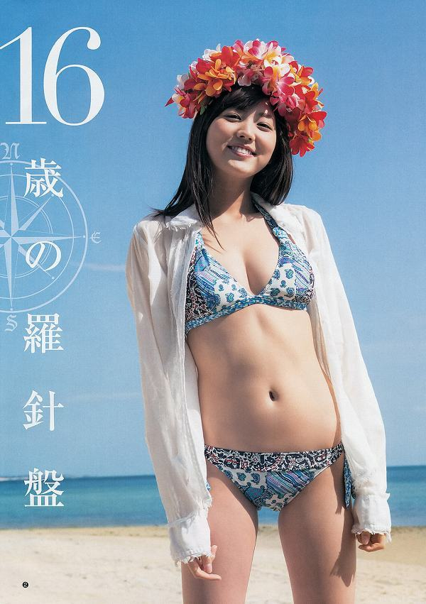 【岩﨑名美グラビア画像】スレンダー美脚ボディが綺麗なモグラ女子の水着姿 46