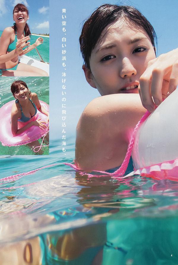 【岩﨑名美グラビア画像】スレンダー美脚ボディが綺麗なモグラ女子の水着姿 51