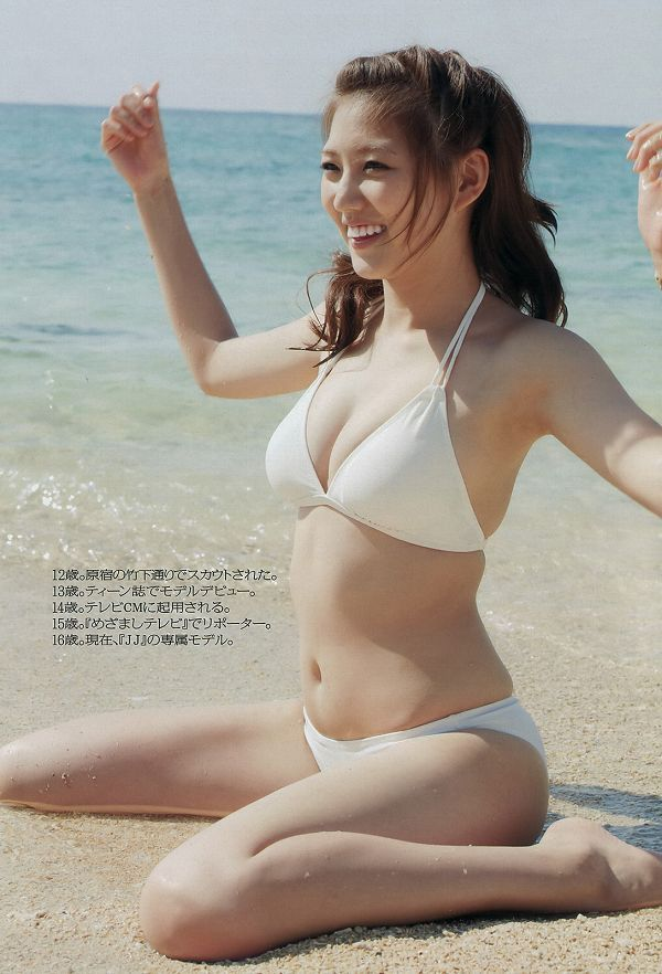 【岩﨑名美グラビア画像】スレンダー美脚ボディが綺麗なモグラ女子の水着姿 72