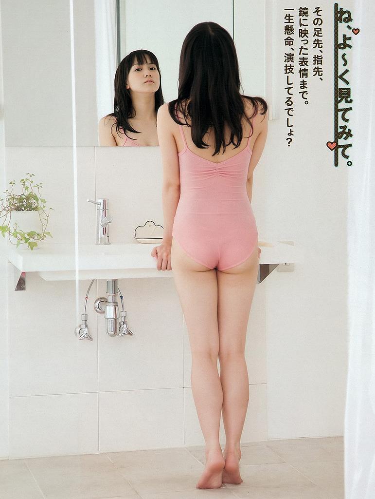 【パジャマエロ画像】パジャマ等のルームウェアでリラックスしてるタレント美少女たち 30