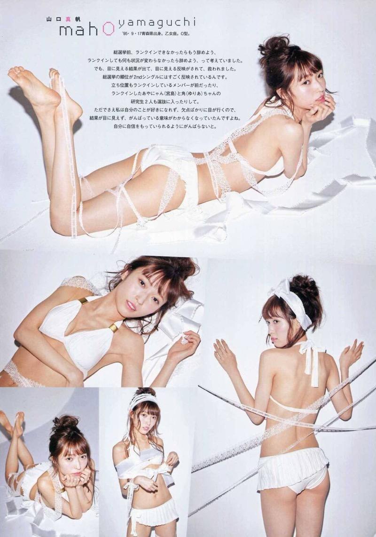 【山口真帆エロ画像】暴漢被害にあってしまったNGT48アイドルの内部事情が酷すぎた 07