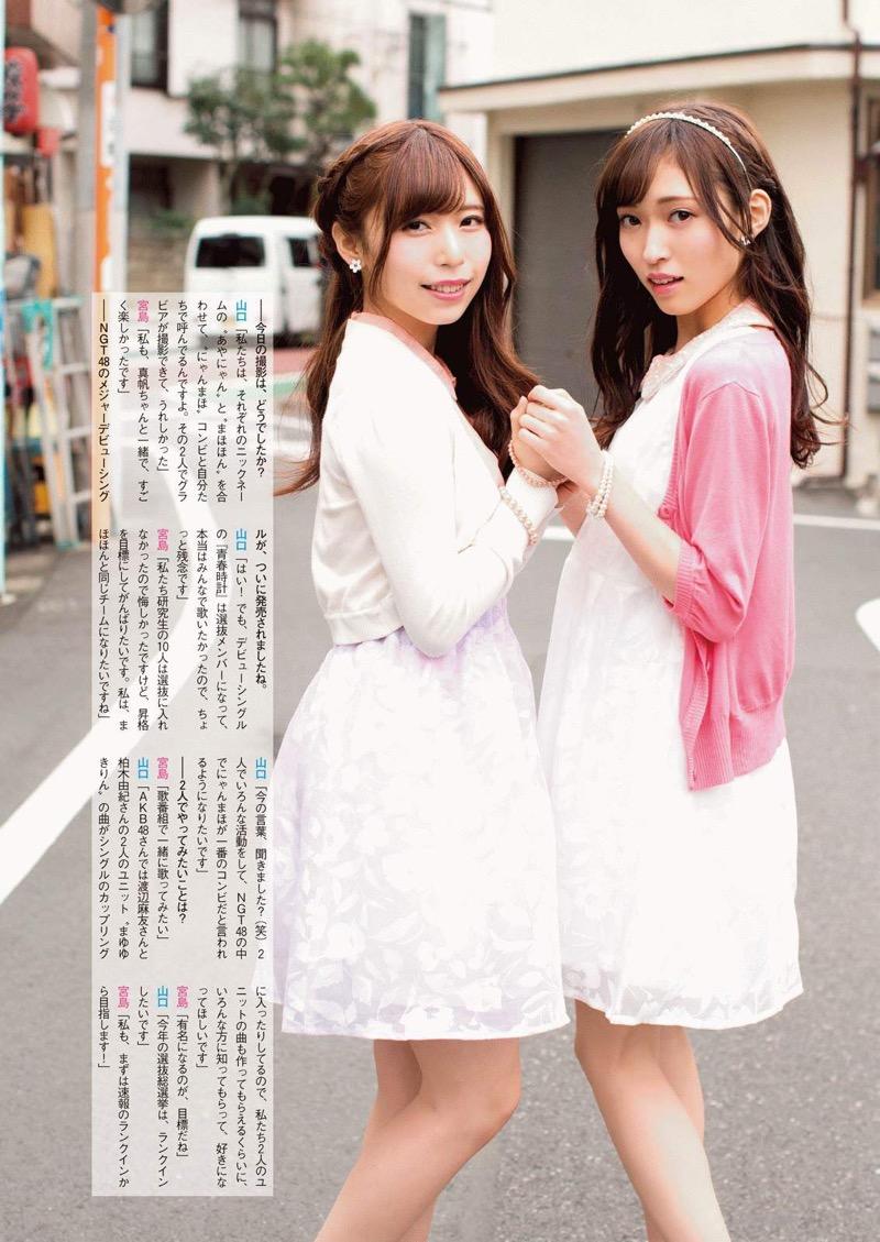 【山口真帆エロ画像】暴漢被害にあってしまったNGT48アイドルの内部事情が酷すぎた 12