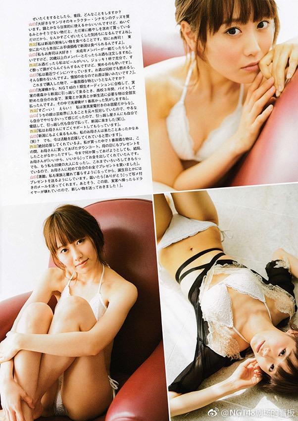 【山口真帆エロ画像】暴漢被害にあってしまったNGT48アイドルの内部事情が酷すぎた 13