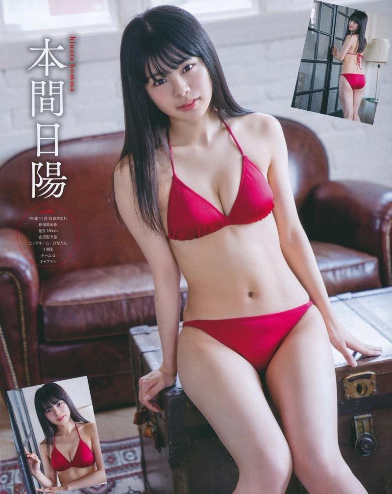 【山口真帆エロ画像】暴漢被害にあってしまったNGT48アイドルの内部事情が酷すぎた 17