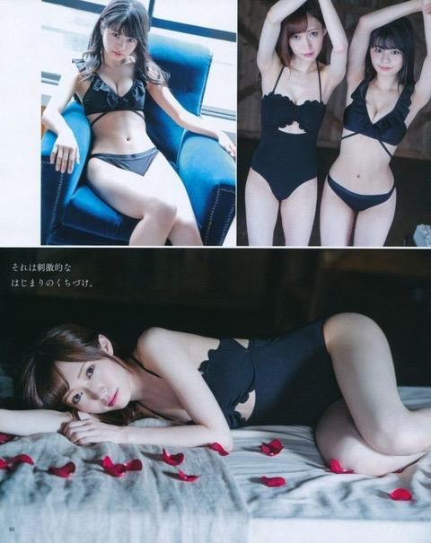 【山口真帆エロ画像】暴漢被害にあってしまったNGT48アイドルの内部事情が酷すぎた 33