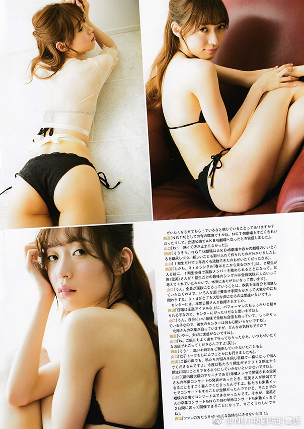 【山口真帆エロ画像】暴漢被害にあってしまったNGT48アイドルの内部事情が酷すぎた 40