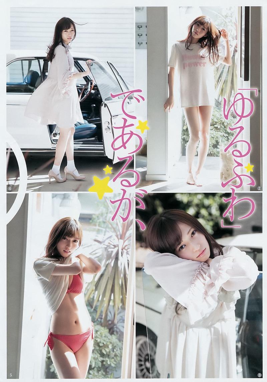 【山口真帆エロ画像】暴漢被害にあってしまったNGT48アイドルの内部事情が酷すぎた 50