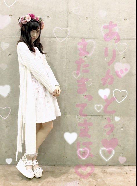 【山口真帆エロ画像】暴漢被害にあってしまったNGT48アイドルの内部事情が酷すぎた 73