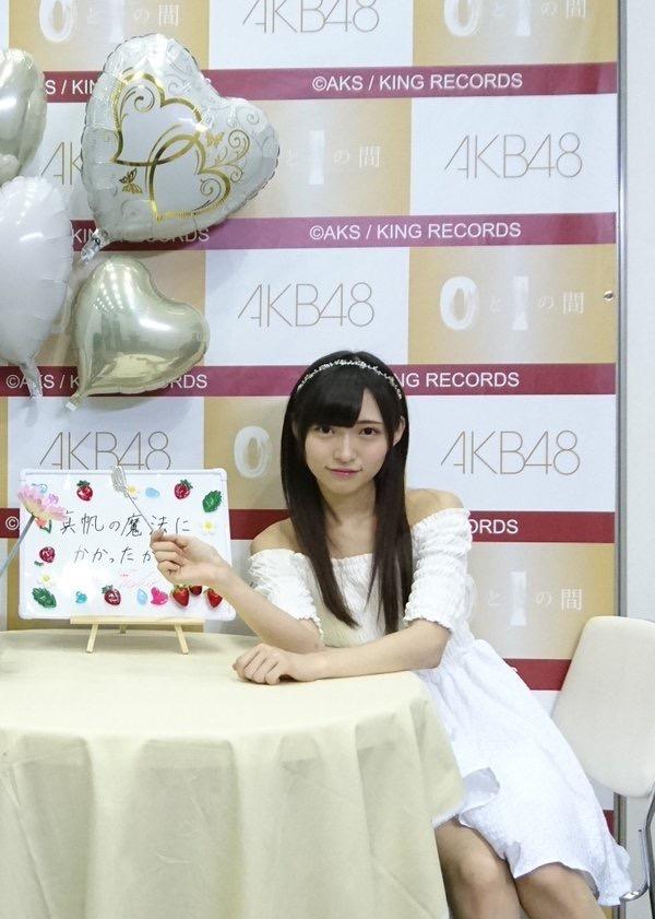 【山口真帆エロ画像】暴漢被害にあってしまったNGT48アイドルの内部事情が酷すぎた 76