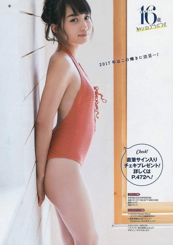 【黒木ひかりグラビア画像】可愛くて抜群にエロい身体の注目グラビアアイドル! 32