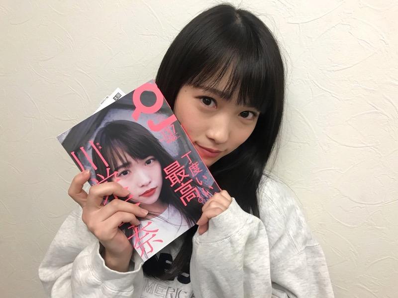【川栄李奈グラビア画像】事件に巻き込まれてAKB48を卒業してしまった元アイドル 71
