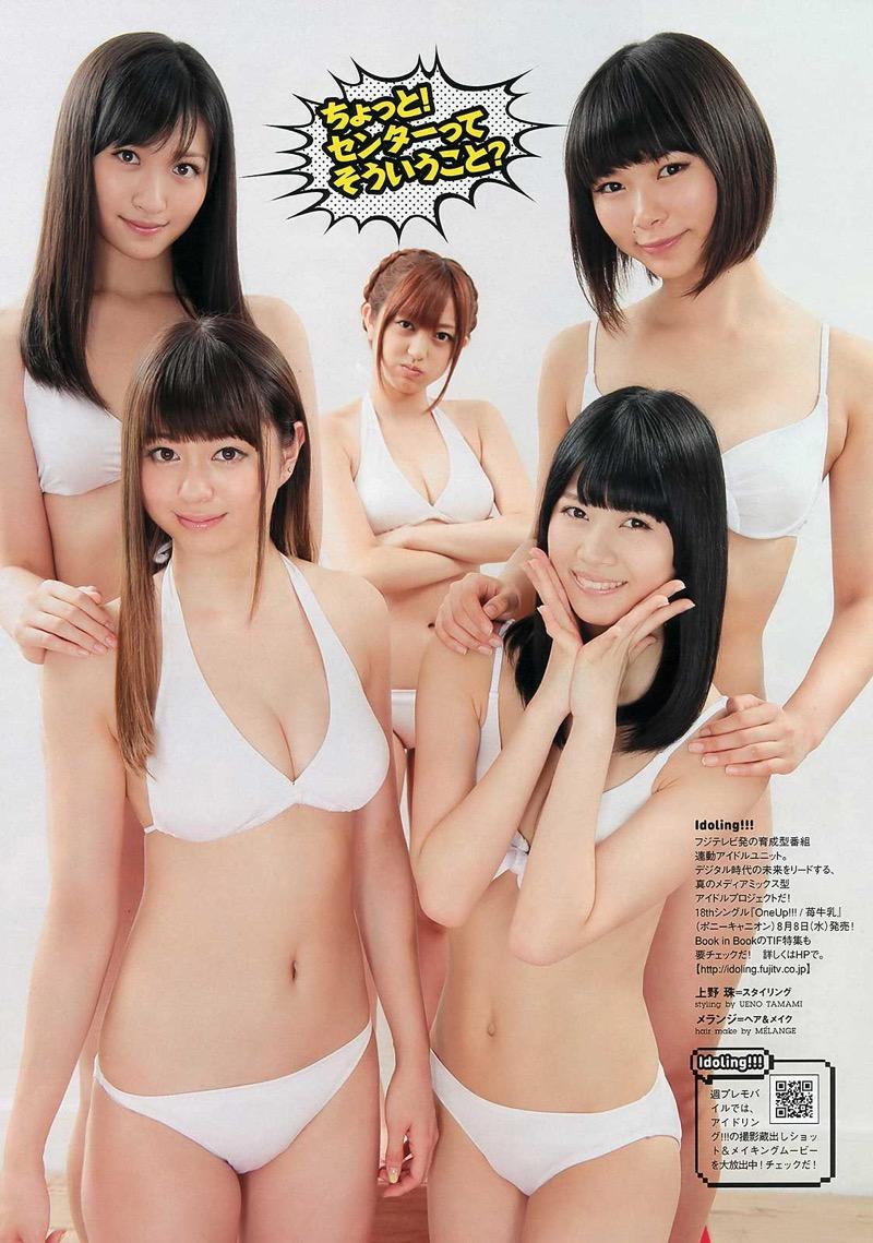 【菊地亜美グラビア画像】アイドリング!!!出身のバラエティタレントが魅せる水着グラビア 47