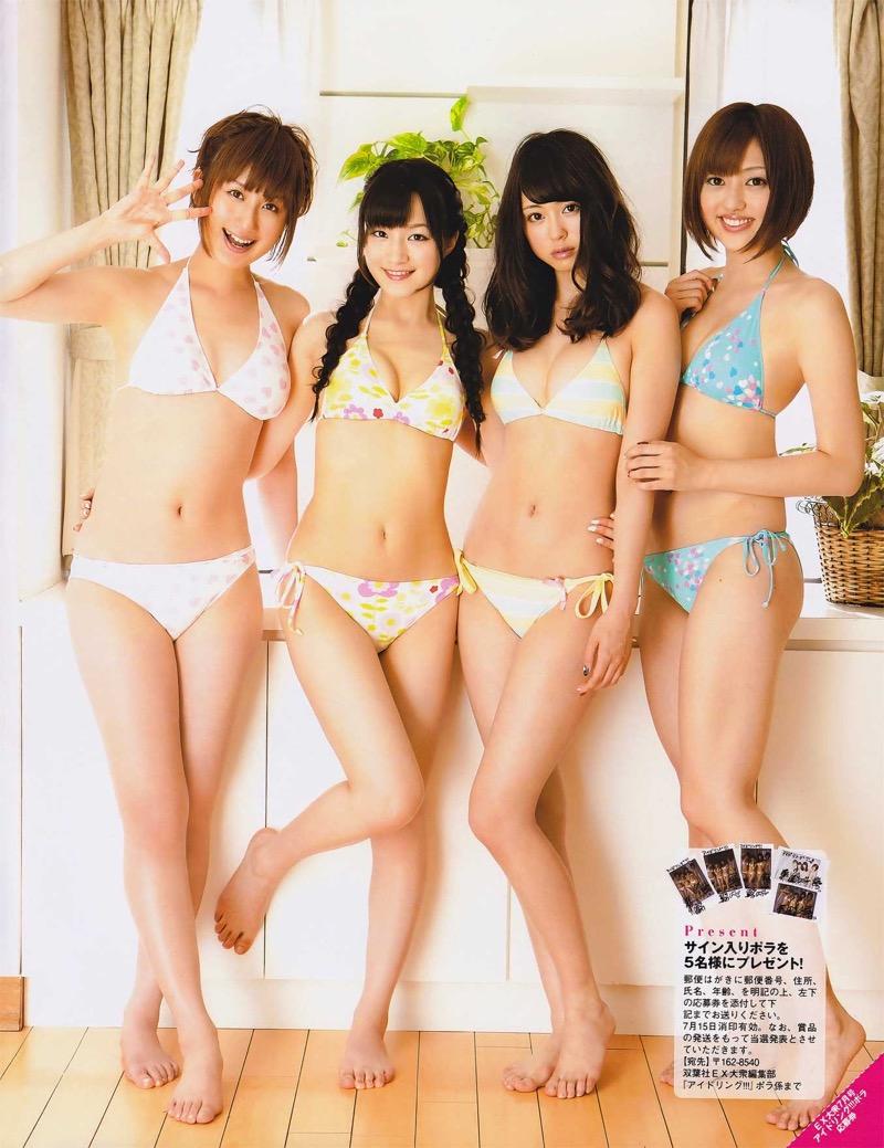 【菊地亜美グラビア画像】アイドリング!!!出身のバラエティタレントが魅せる水着グラビア 49