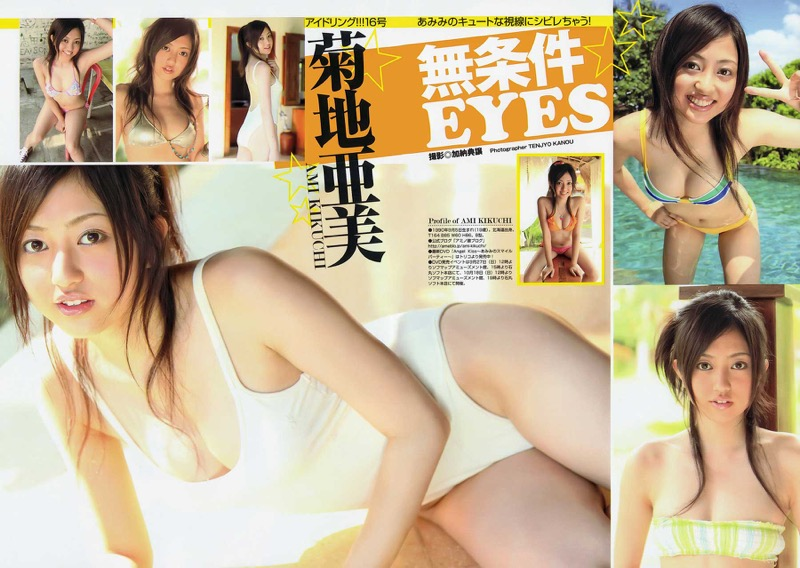 【菊地亜美グラビア画像】アイドリング!!!出身のバラエティタレントが魅せる水着グラビア 56