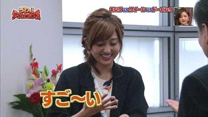 【菊地亜美グラビア画像】アイドリング!!!出身のバラエティタレントが魅せる水着グラビア 58