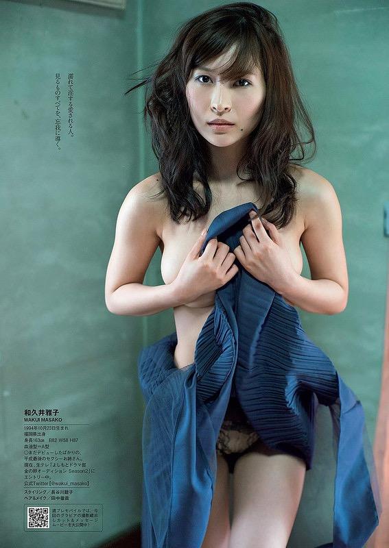 【和久井雅子グラビア画像】OLからグラビアアイドルに転身した平成最後の愛人系美女! 21