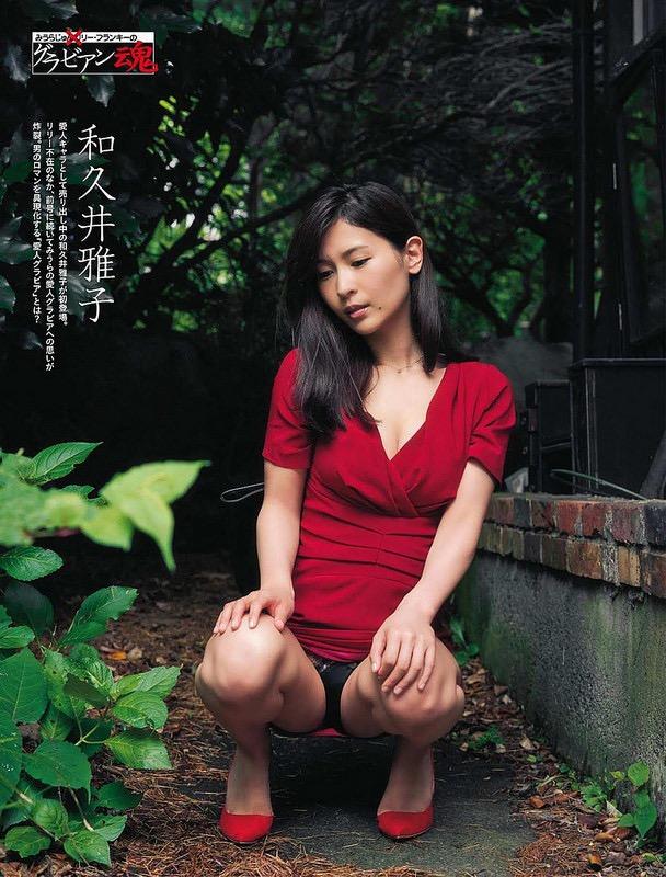 【和久井雅子グラビア画像】OLからグラビアアイドルに転身した平成最後の愛人系美女! 41