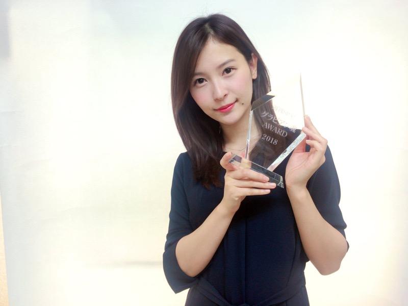 【和久井雅子グラビア画像】OLからグラビアアイドルに転身した平成最後の愛人系美女! 76