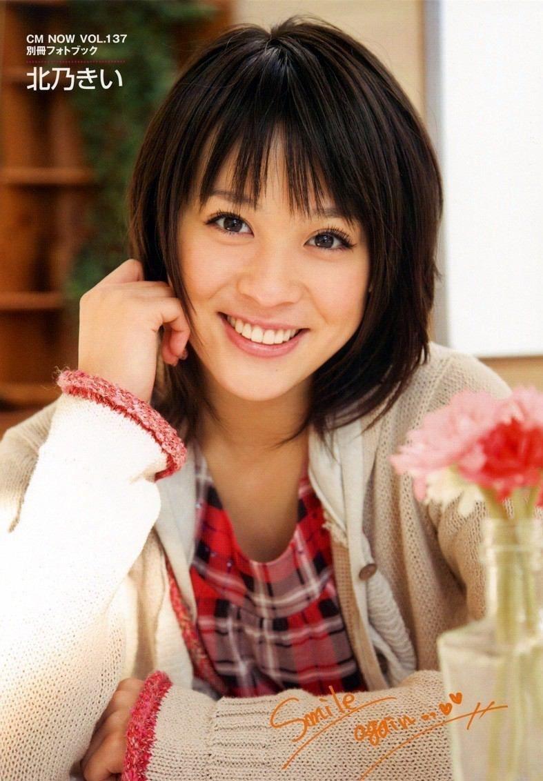 【北乃きいグラビア画像】笑顔が可愛い清純派美少女のちょっとエッチなグラビア! 86