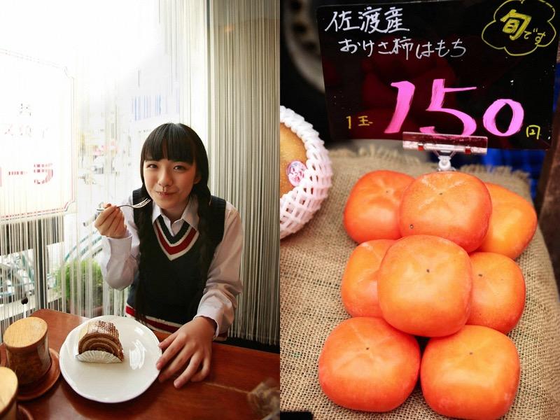 【小島藤子グラビア画像】NHKの朝ドラで話題になり映画主演も果たした女優の可愛い写真画像 20