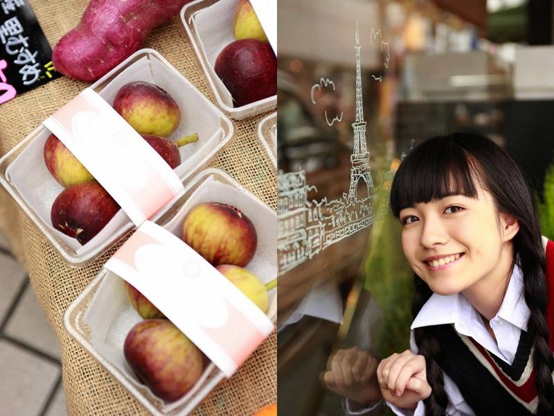 【小島藤子グラビア画像】NHKの朝ドラで話題になり映画主演も果たした女優の可愛い写真画像 21