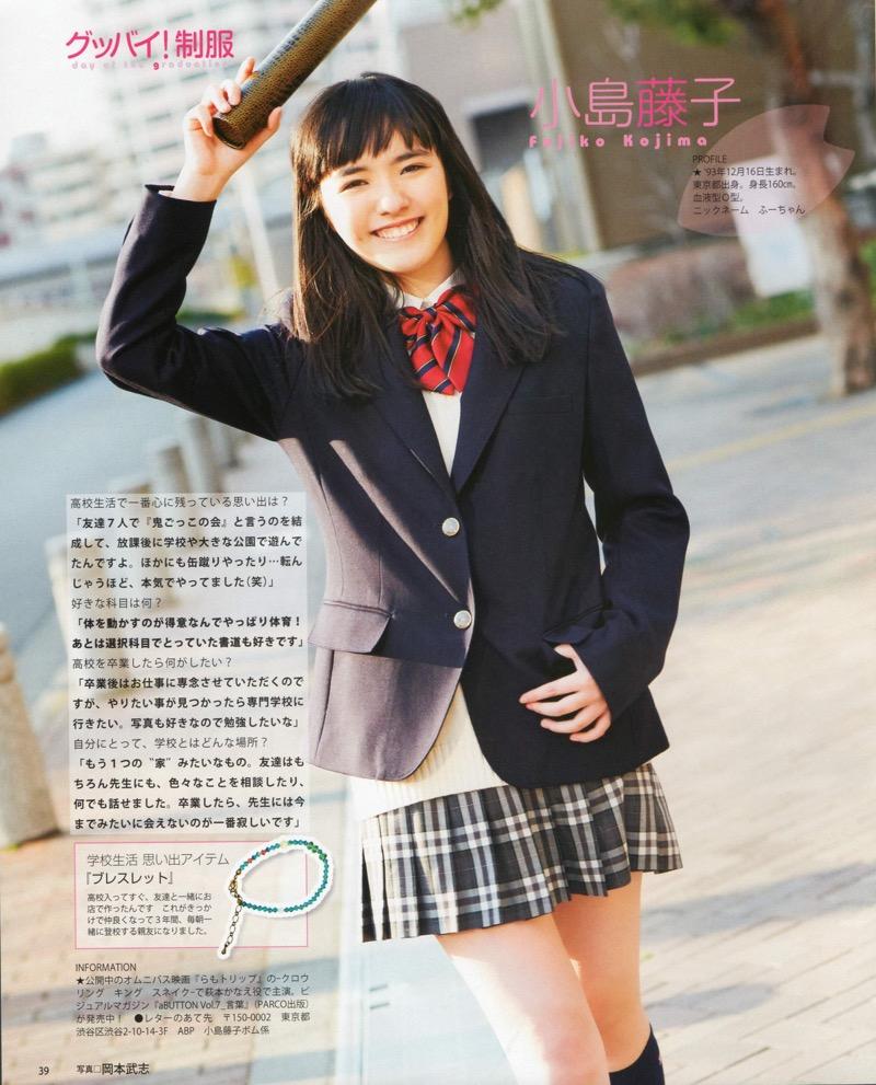 【小島藤子グラビア画像】NHKの朝ドラで話題になり映画主演も果たした女優の可愛い写真画像 27