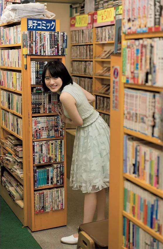 【小島藤子グラビア画像】NHKの朝ドラで話題になり映画主演も果たした女優の可愛い写真画像 33