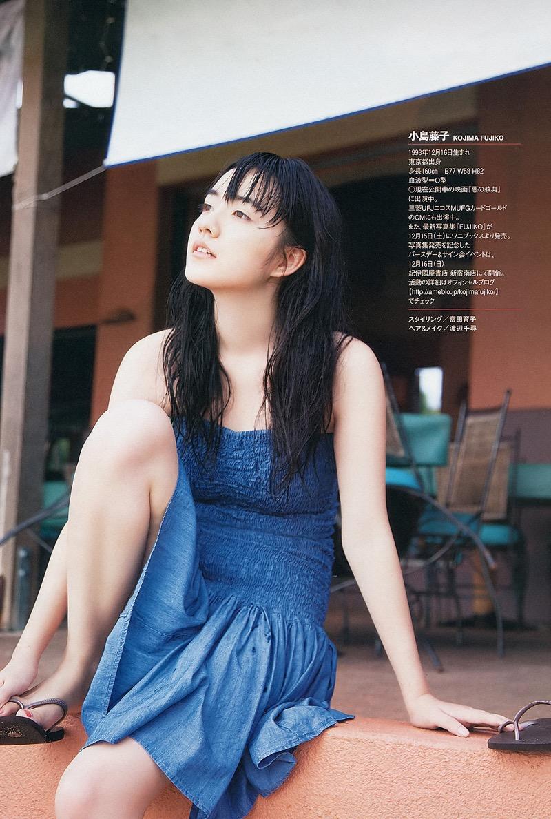 【小島藤子グラビア画像】NHKの朝ドラで話題になり映画主演も果たした女優の可愛い写真画像 66