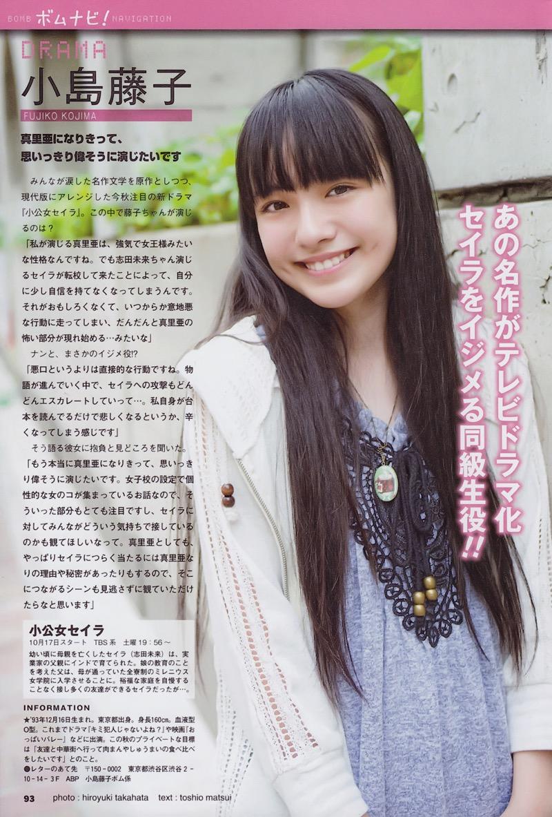 【小島藤子グラビア画像】NHKの朝ドラで話題になり映画主演も果たした女優の可愛い写真画像 76