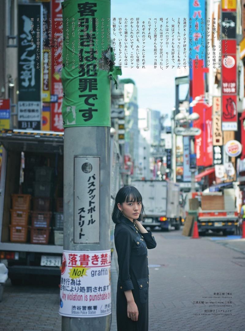 【小島藤子グラビア画像】NHKの朝ドラで話題になり映画主演も果たした女優の可愛い写真画像 78