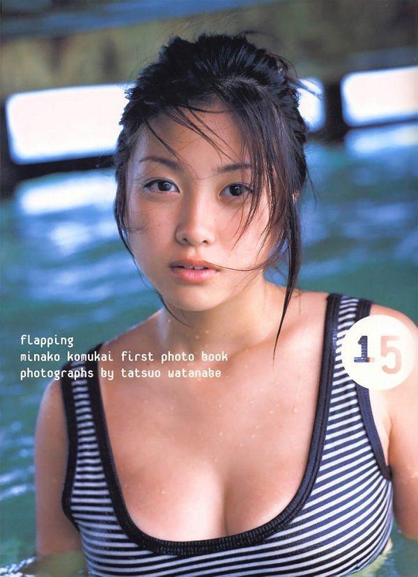 【小向美奈子グラビア画像】スライム巨乳で有名なAV女優に転身したグラビアアイドル 34