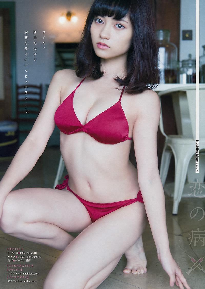 【唇がエロい美女画像】ぷりっと柔らかくて美味しそうな唇してるタレント美女画像 14