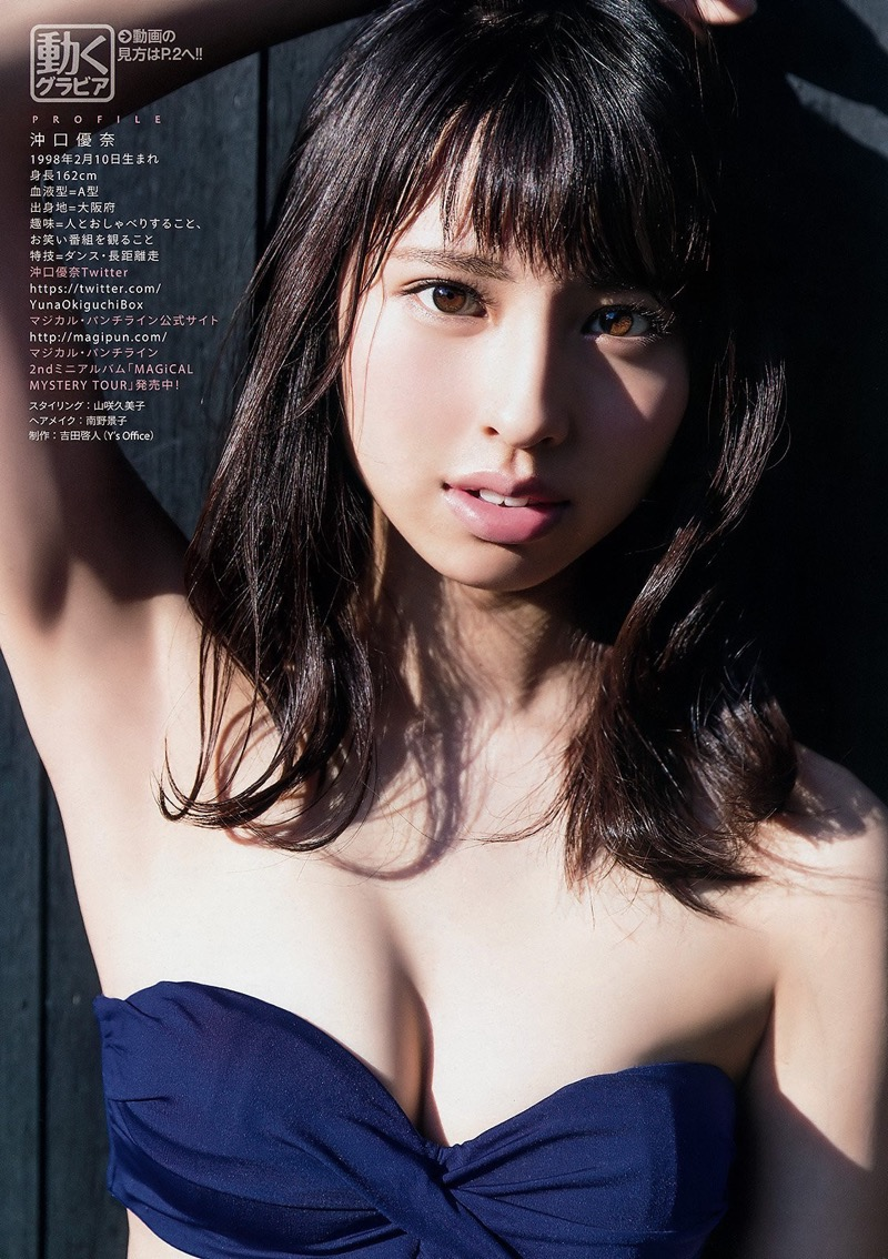 【沖口優奈グラビア画像】八重歯が特徴的で可愛らしい美少女アイドルのエロ写真! 70