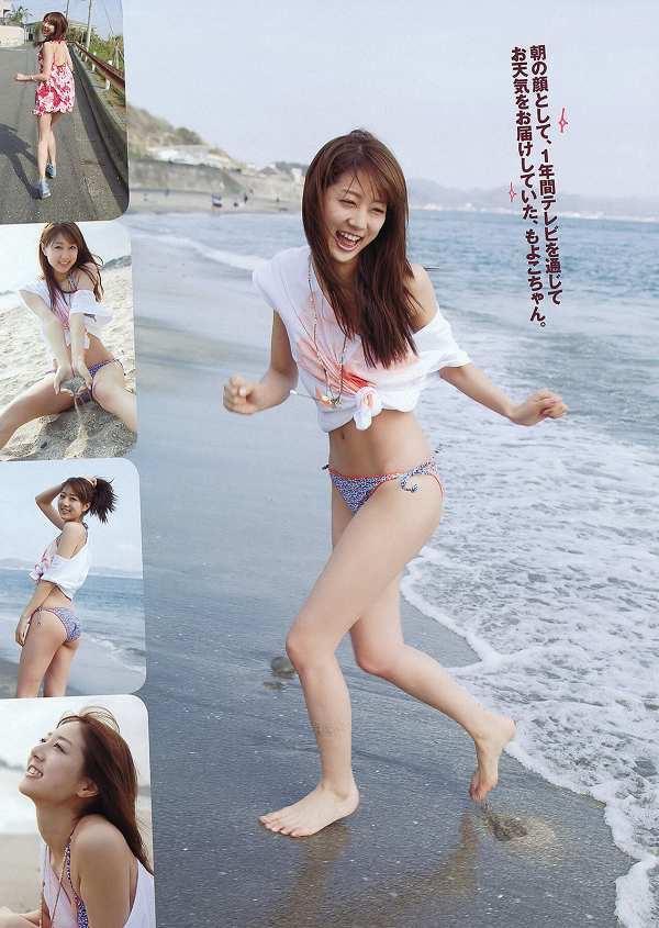 【佐々木もよこエロ画像】日本一キレイなお尻と評判なタレントのセクシーショット! 10