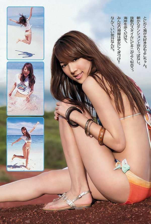 【佐々木もよこエロ画像】日本一キレイなお尻と評判なタレントのセクシーショット! 11