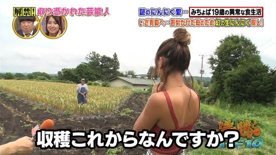 【池田美優キャプ画像】犬に求愛されたり味覚が老人レベルとか色々とヤバいファッションモデル 10