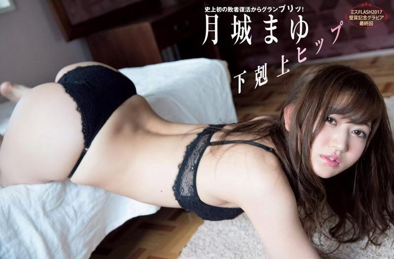 【月城まゆエロ画像】Fカップ巨乳だけど特に桃尻で大人気のグラビアアイドル 42