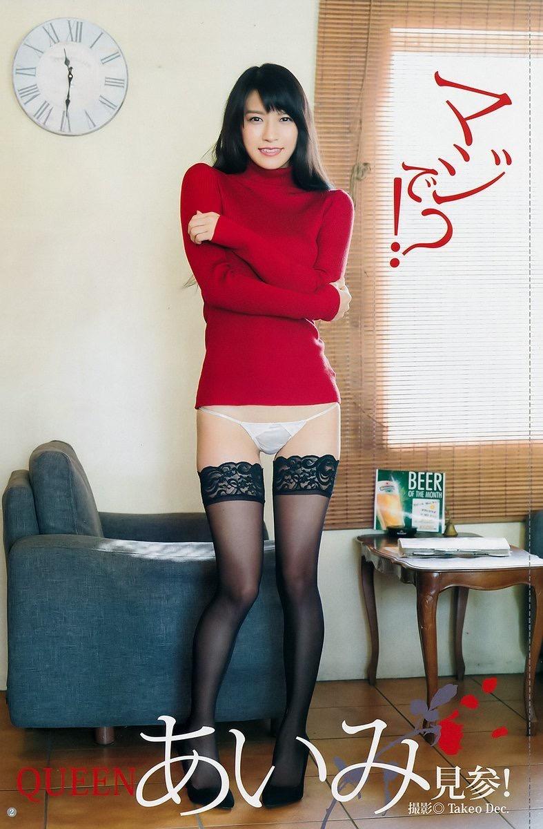 【謎の美女あいみエロ画像】2018年に売れたDVDランキング1位の詳細不明なグラビアアイドル 45