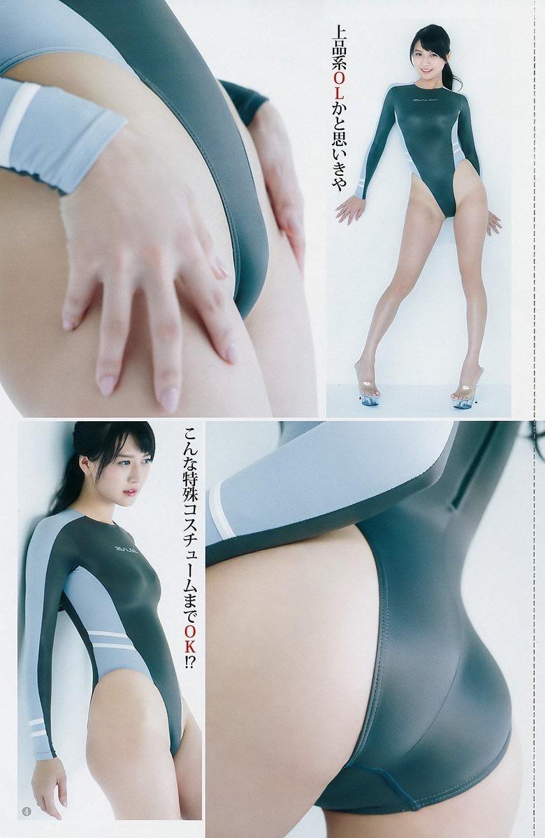 【謎の美女あいみエロ画像】2018年に売れたDVDランキング1位の詳細不明なグラビアアイドル 46