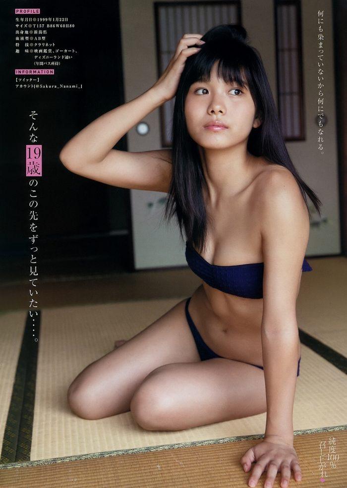 【咲良七海グラビア画像】フレッシュな清純系美少女の可愛くてちょっとエッチな水着写真 23