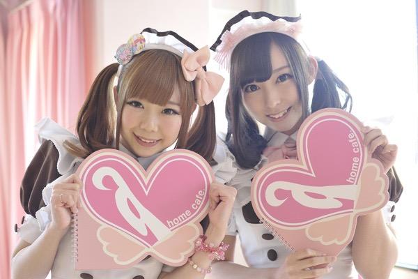 【メイドコスプレ画像】バレンタインにチョコを貰えたら嬉しい萌系メイドカフェっ娘画像