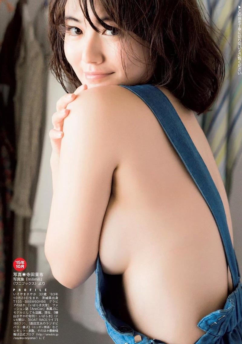 【磯山さやかグラビア画像】セクシー女優に負けないメチャシコエロボディのグラビアアイドル! 46