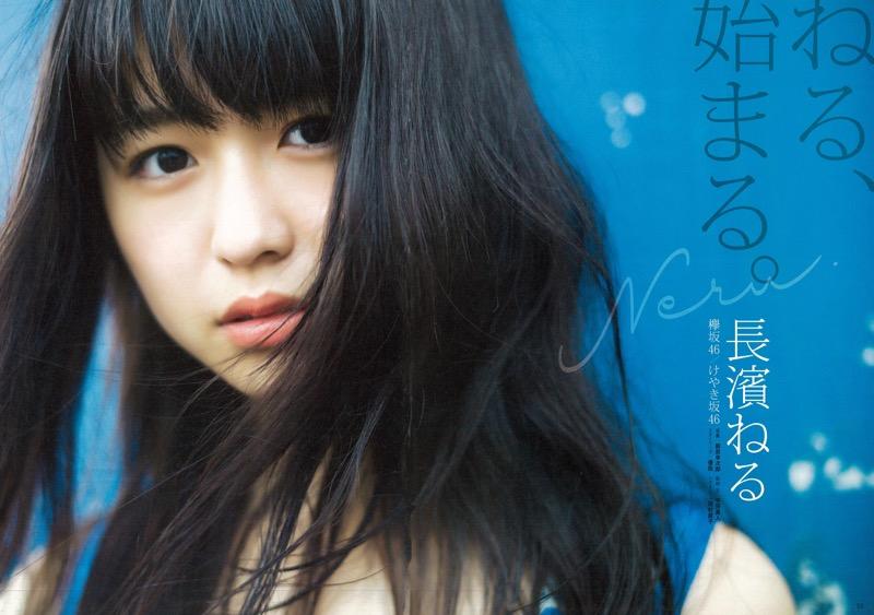 【長濱ねるグラビア画像】アイドルグループ欅坂46メンバーの美少女が魅せるビキニ姿! 62