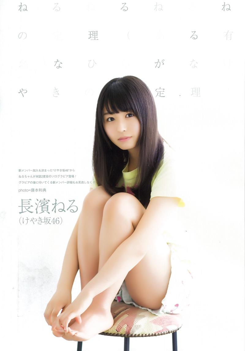 【長濱ねるグラビア画像】アイドルグループ欅坂46メンバーの美少女が魅せるビキニ姿! 73
