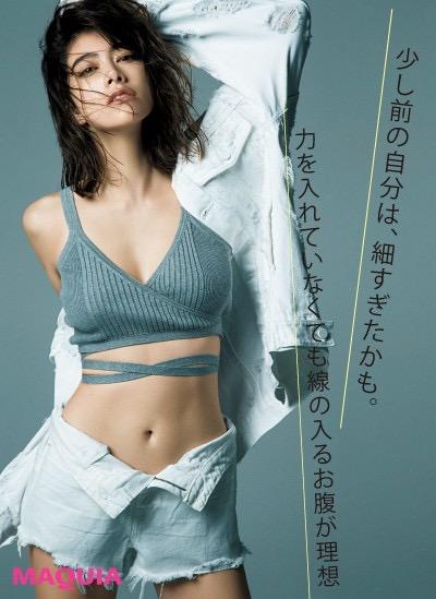 【森星キャプ画像】175cmの長身ボディが美しいファッションモデルのTVCM画像 19