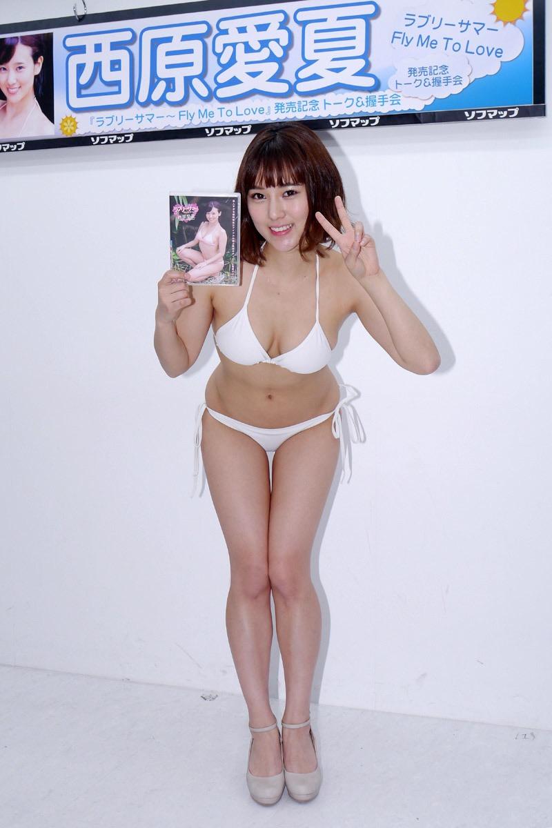 【西原愛夏エロ画像】現役歯科衛生士でグラビアアイドルをしている巨乳美人お姉さん 37